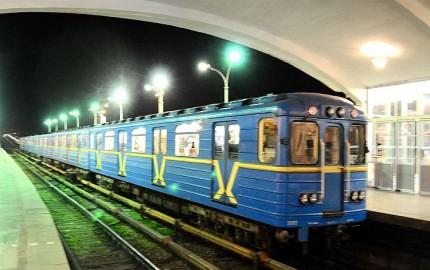 Ukrayna'da Metro'lar Açılmaya Hazırlanıyor!