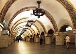 kiev-metrosu