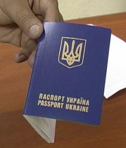 ukraina-pasport-ukrayna-pasaportu
