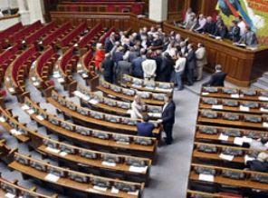 ukrayna-meclisinde-kavga