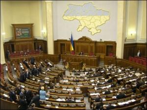 ukrayna-parlementosu