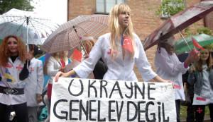 ukrayna-kizlari
