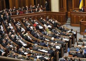 ukrayna-parlemento