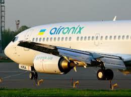 air-onix