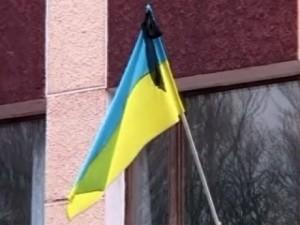 День национального траура в Украине
