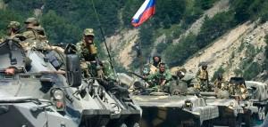 rus-ordusu