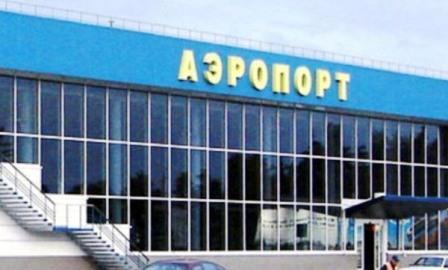 simferopol-havalimani