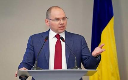 UKRAYNA'DAN YENİ ÖNLEMLER